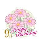 誕生月のフラワーメッセージ(個別スタンプ:25)