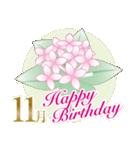 誕生月のフラワーメッセージ(個別スタンプ:31)
