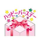 誕生月のフラワーメッセージ(個別スタンプ:39)