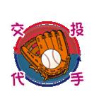 野球中継応援スタンプ2(個別スタンプ:29)