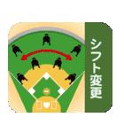 野球中継応援スタンプ2(個別スタンプ:30)