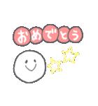 ★動く!おしゃべりスタンプ★(個別スタンプ:01)