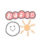 ★動く!おしゃべりスタンプ★(個別スタンプ:03)