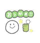 ★動く!おしゃべりスタンプ★(個別スタンプ:04)