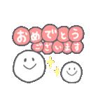 ★動く!おしゃべりスタンプ★(個別スタンプ:05)