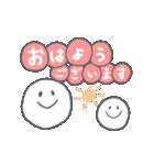 ★動く!おしゃべりスタンプ★(個別スタンプ:07)