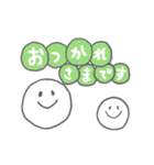 ★動く!おしゃべりスタンプ★(個別スタンプ:08)