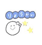★動く!おしゃべりスタンプ★(個別スタンプ:09)