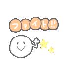 ★動く!おしゃべりスタンプ★(個別スタンプ:11)