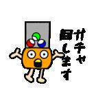 ガチャスタンプ(個別スタンプ:01)