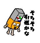 ガチャスタンプ(個別スタンプ:09)