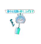 (動)Lサイズ吹き出し うさぎ3(涼・夏)(個別スタンプ:01)