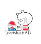 (動)Lサイズ吹き出し うさぎ3(涼・夏)(個別スタンプ:02)