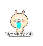 (動)Lサイズ吹き出し うさぎ3(涼・夏)(個別スタンプ:03)