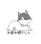 (動)Lサイズ吹き出し うさぎ3(涼・夏)(個別スタンプ:04)