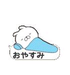 (動)Lサイズ吹き出し うさぎ3(涼・夏)