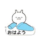(動)Lサイズ吹き出し うさぎ3(涼・夏)(個別スタンプ:06)