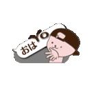 (動)Lサイズ吹き出し うさぎ3(涼・夏)(個別スタンプ:07)