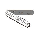 (動)Lサイズ吹き出し うさぎ3(涼・夏)(個別スタンプ:08)