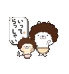 (動)Lサイズ吹き出し うさぎ3(涼・夏)(個別スタンプ:09)