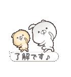 (動)Lサイズ吹き出し うさぎ3(涼・夏)(個別スタンプ:12)
