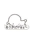 (動)Lサイズ吹き出し うさぎ3(涼・夏)(個別スタンプ:14)