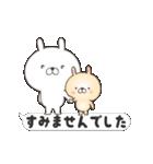 (動)Lサイズ吹き出し うさぎ3(涼・夏)(個別スタンプ:16)