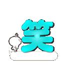 (動)Lサイズ吹き出し うさぎ3(涼・夏)(個別スタンプ:18)
