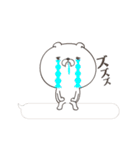 (動)Lサイズ吹き出し うさぎ3(涼・夏)(個別スタンプ:20)