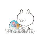 (動)Lサイズ吹き出し うさぎ3(涼・夏)(個別スタンプ:21)