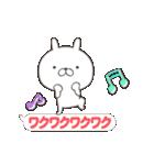(動)Lサイズ吹き出し うさぎ3(涼・夏)(個別スタンプ:23)