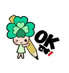 よつばちゃん!軽語&敬語セット(個別スタンプ:02)