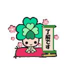 よつばちゃん!軽語&敬語セット(個別スタンプ:04)