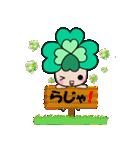 よつばちゃん!軽語&敬語セット(個別スタンプ:07)