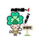 よつばちゃん!軽語&敬語セット(個別スタンプ:08)