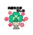 よつばちゃん!軽語&敬語セット(個別スタンプ:10)