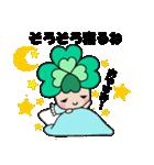 よつばちゃん!軽語&敬語セット(個別スタンプ:27)