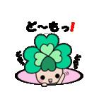 よつばちゃん!軽語&敬語セット(個別スタンプ:29)