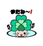 よつばちゃん!軽語&敬語セット(個別スタンプ:30)