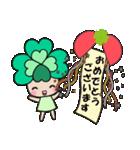 よつばちゃん!軽語&敬語セット(個別スタンプ:36)