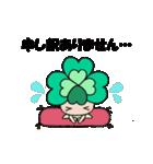 よつばちゃん!軽語&敬語セット(個別スタンプ:40)