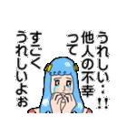 男の魂ィィィィィィ!!1巻(個別スタンプ:04)