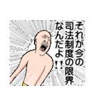 男の魂ィィィィィィ!!1巻(個別スタンプ:05)