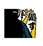男の魂ィィィィィィ!!1巻(個別スタンプ:07)