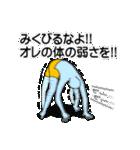 男の魂ィィィィィィ!!1巻(個別スタンプ:09)