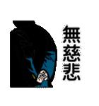男の魂ィィィィィィ!!1巻(個別スタンプ:12)