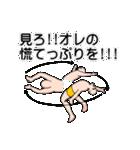 男の魂ィィィィィィ!!1巻(個別スタンプ:13)