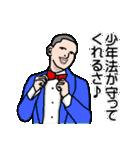 男の魂ィィィィィィ!!1巻(個別スタンプ:14)