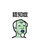 男の魂ィィィィィィ!!1巻(個別スタンプ:15)