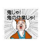 男の魂ィィィィィィ!!1巻(個別スタンプ:16)